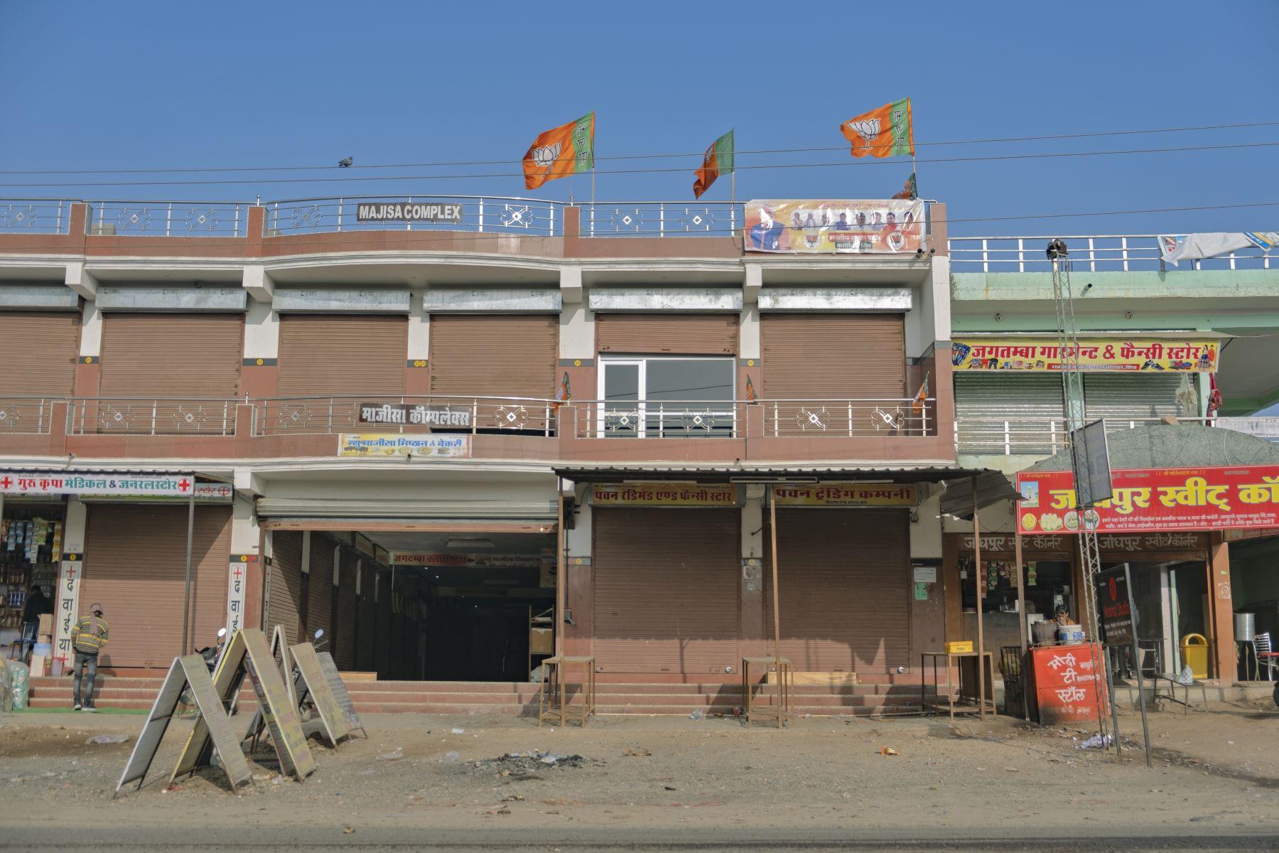 At Rahoni Market With Modi Tea Stall